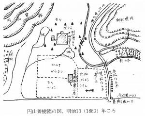 円山小学校百年