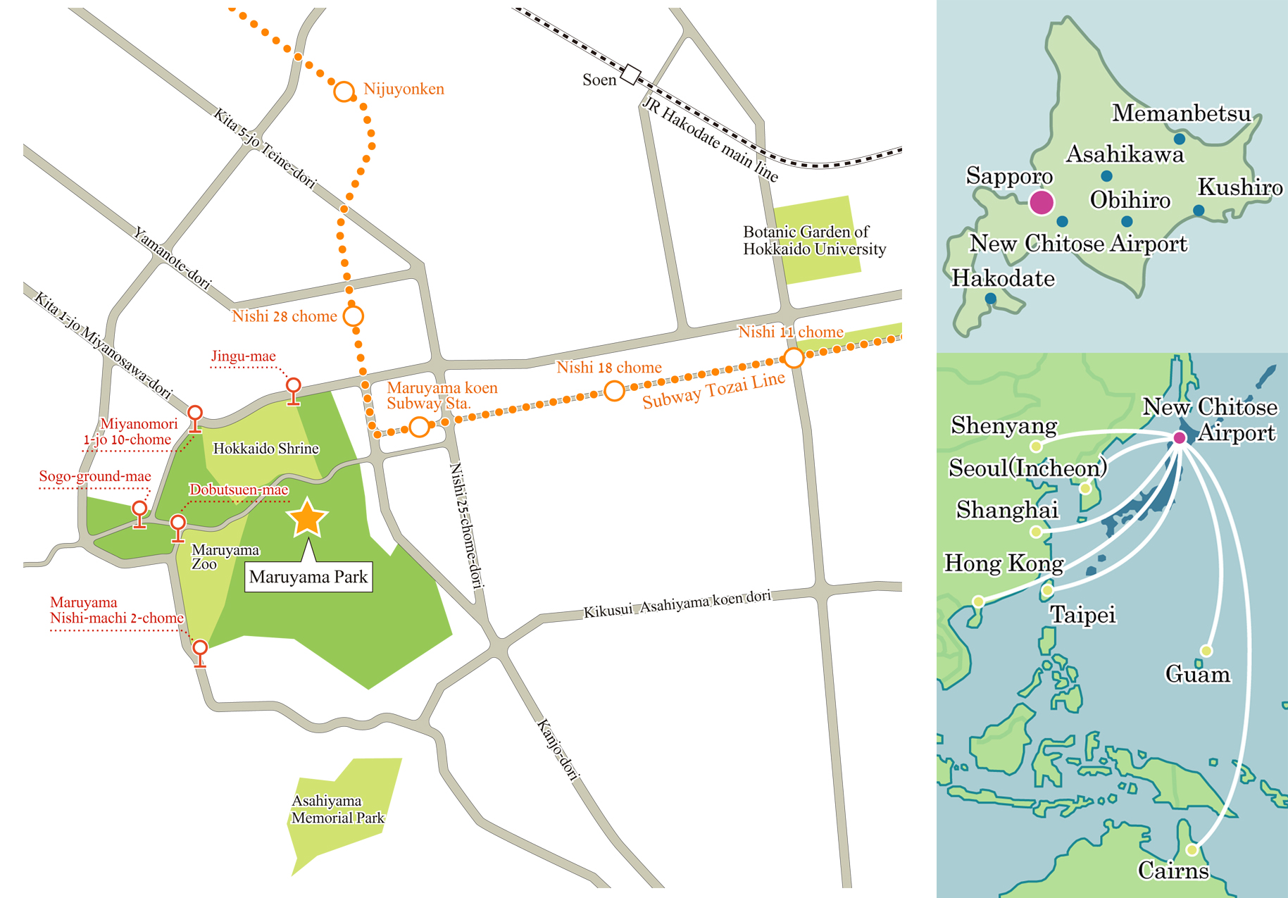 Sapporo Municipal Subway Map.Maruyama Park 円山公園