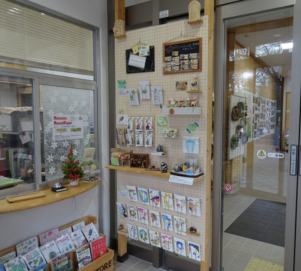 2020年12月5日円山公園パークセンター売店の様子2